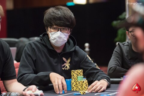 PokerStars MPC28: Red Dragon Day 3 live coverage